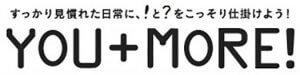 フェリシモ『YOU+MORE! [ユーモア]』14 | Fanimal(ファニマル)