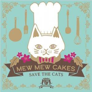 みんなで猫助け!大好評の「ネコリパブリック」が丸井錦糸町店に再登場!! | Fanimal(ファニマル)