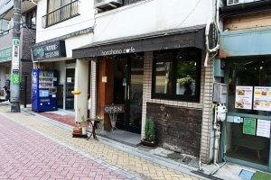 高円寺 honohono café