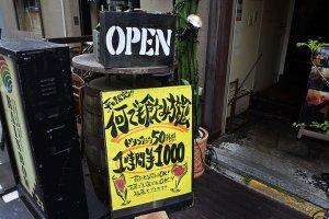 高円寺 RAINBOW CAFÉ&GRILL 高円寺南口店