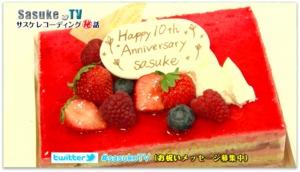 14251-sasuke_tv_09_minarai