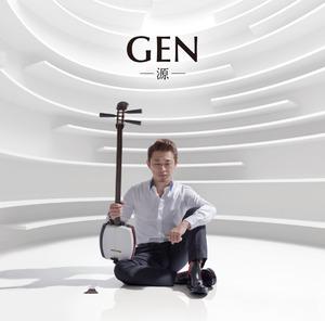 128320-agatsuma_gen_cover