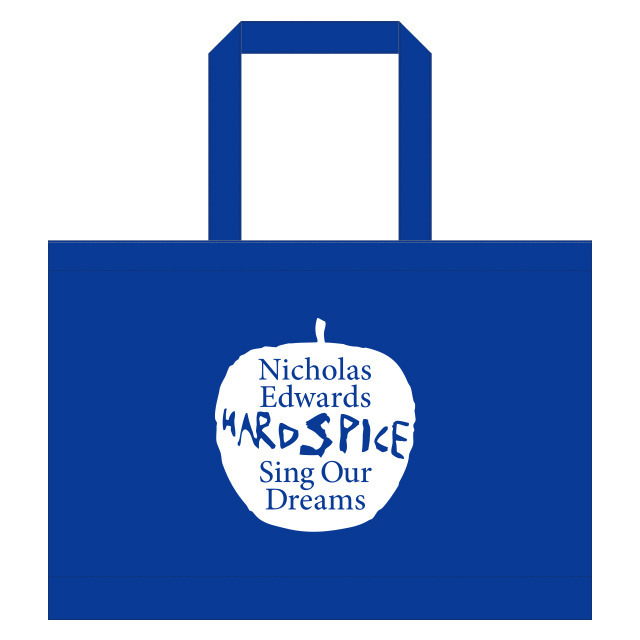 131737-shoppingbag