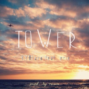 133017-tower_feat._erie_j
