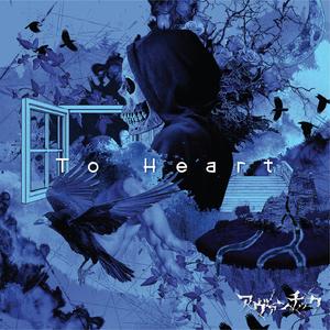 139943-toheart_typeb_jake