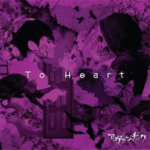 139962-toheart_typec_jake
