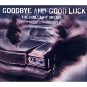 141177-b_goodbye