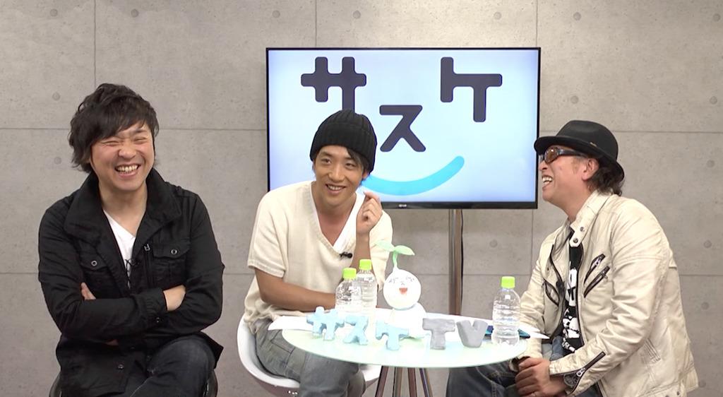143874-sasuketv19_nashi