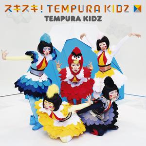 143965-tempura_sukisuki_h1
