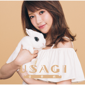 144193-02_usagi_aisanka_cd
