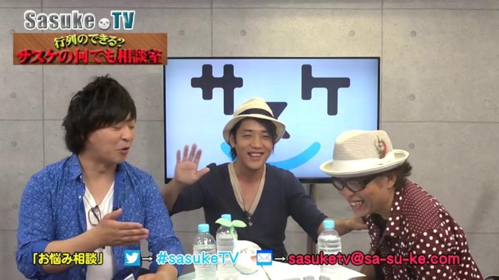 157107-sasuketv21_nashi