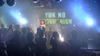 157292-yukino0717_01.still138