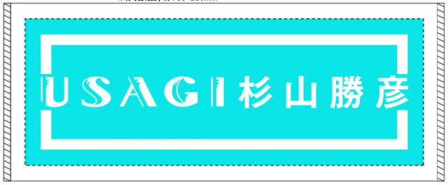 158308-03_sugiyama%e3%82%bf%e3%82%aa%e3%83%ab