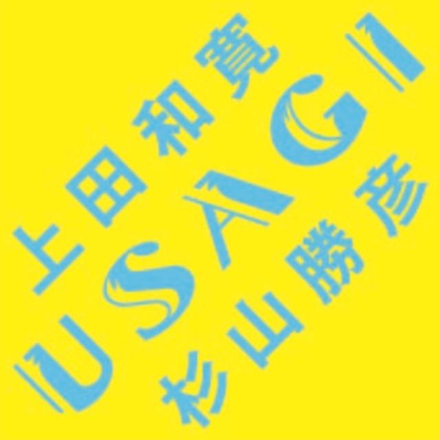 164619-stec_4