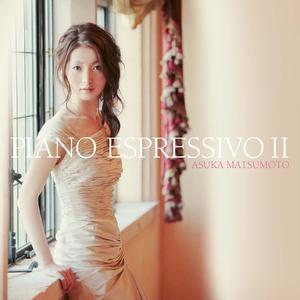 166365-piano_espressivo%e2%85%a1