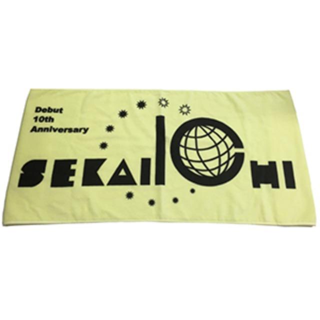 173160-157422-sekaiichi_taoru_gazou_300