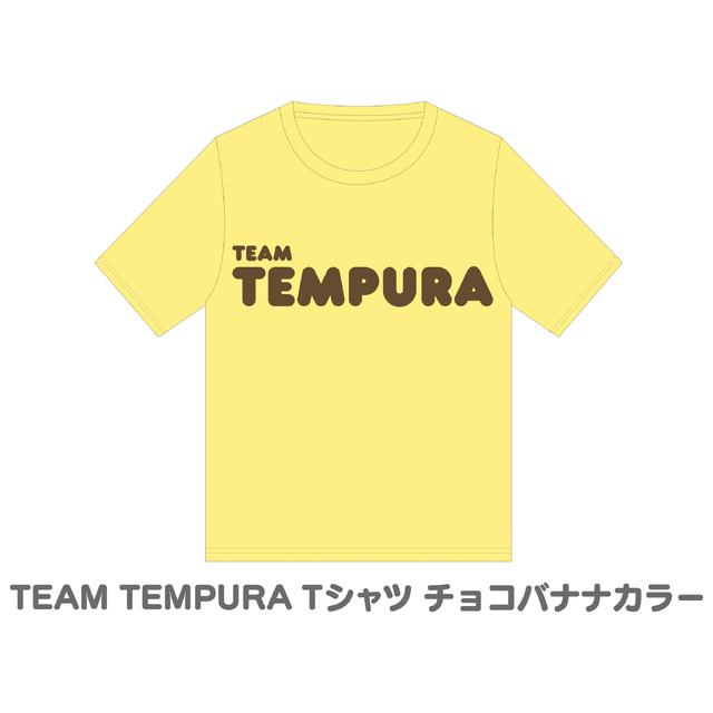 176577-tempura_choco