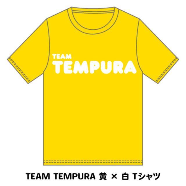 176599-team_tempurat_yxw
