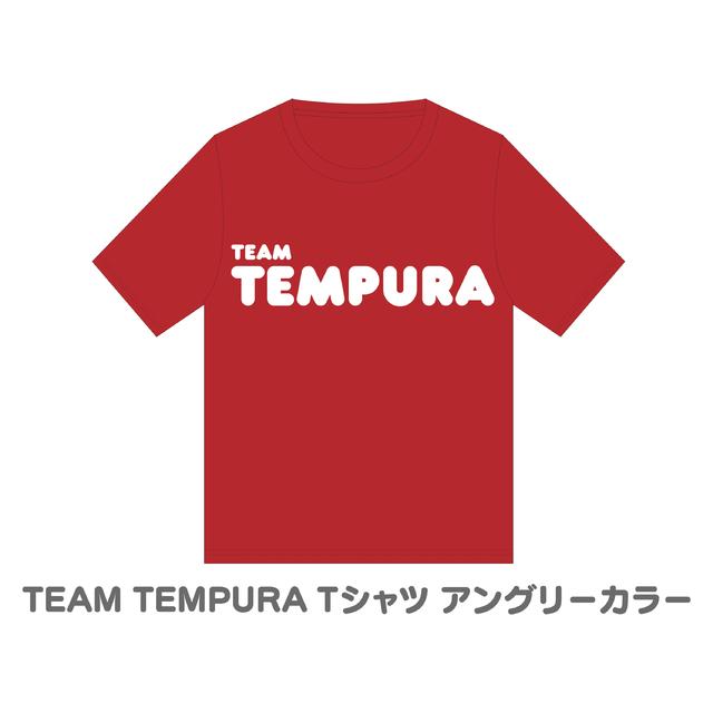 176612-tempura_angry