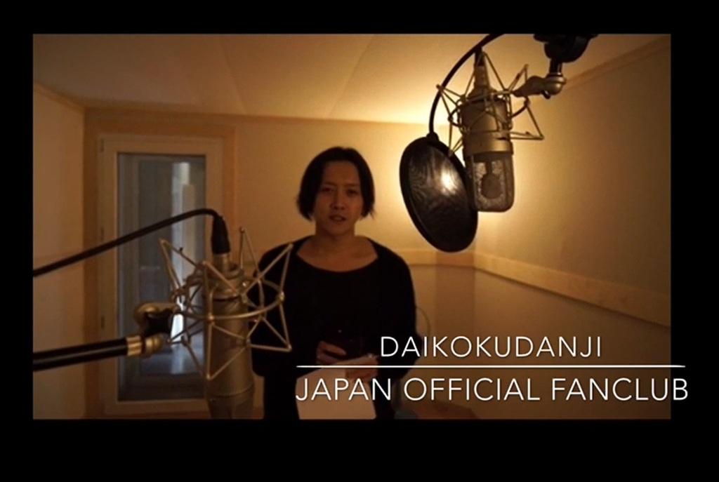 183016-daikokudanji_2016-01-12_comment-mika