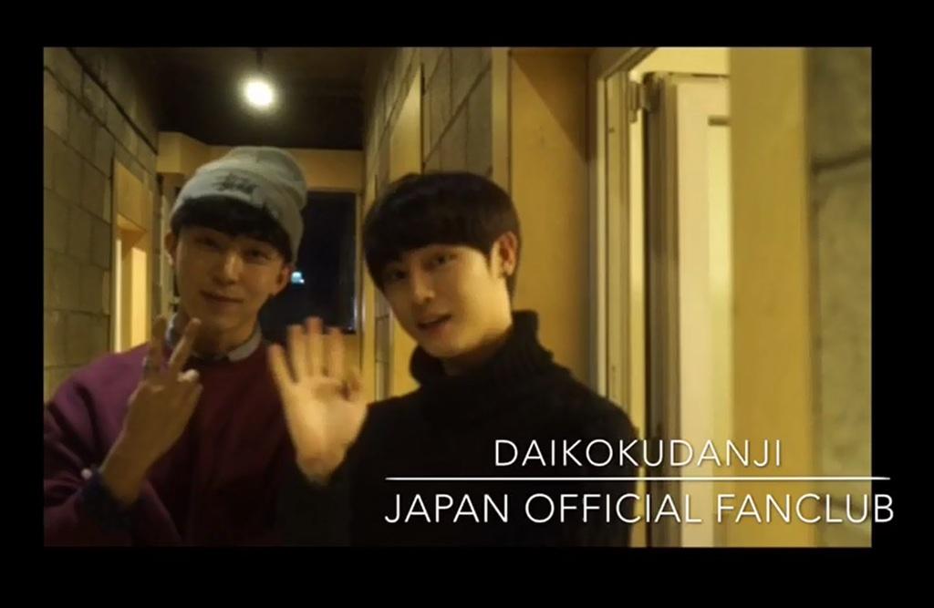 183032-daikokudanji_2016-01-12_comment-karam
