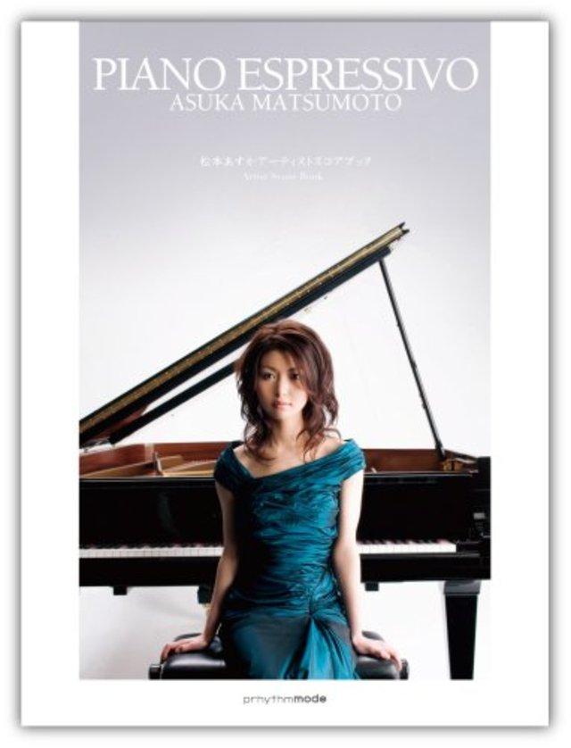 184191-piano_espressivo_score