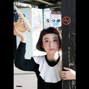 184509-natsumefuku_cover