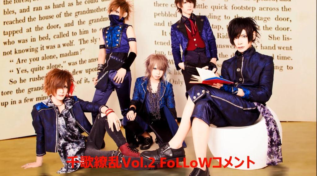 184616-follow