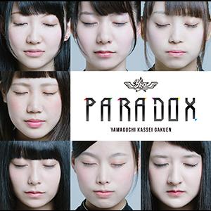 186792-paradox__jake_hp