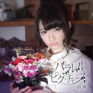 191300-suzuyu_album01