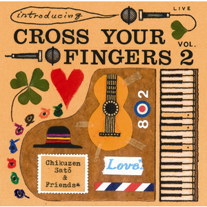 191874-introducing_cross_your_fingers_