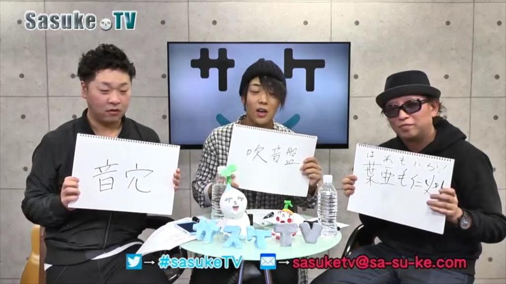 193819-sa-su-ke_2016-02-24_sasuketv29_nashi