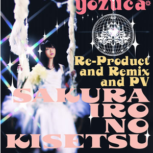194144-yozuca_disc_s15