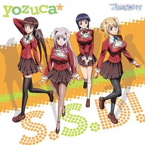 194382-yozuca_disc_s07