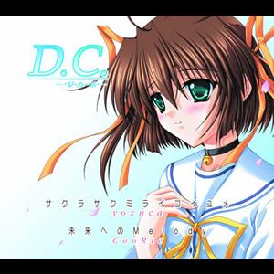 199926-rino_disc_s19