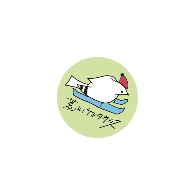 200918-goods_badge_hato