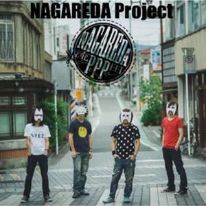200975-nagaredap_disc_a03