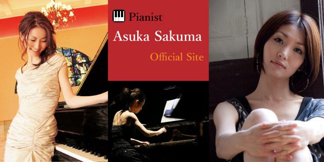 204381-asuka_top2_640