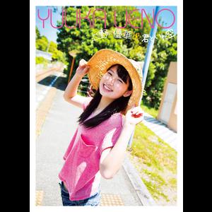 205861-gokujyou_jk_fix