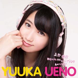205894-ueno_4th_typea