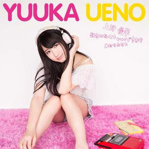 205898-ueno_4th_typeb