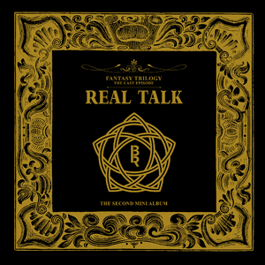 207887-real_talk_cover