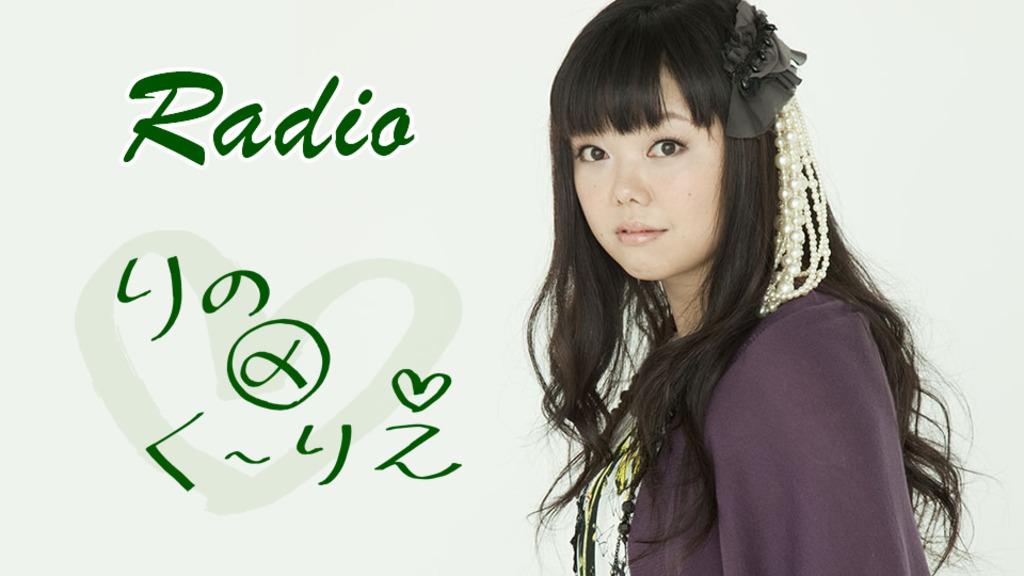210606-rino_radio_pic