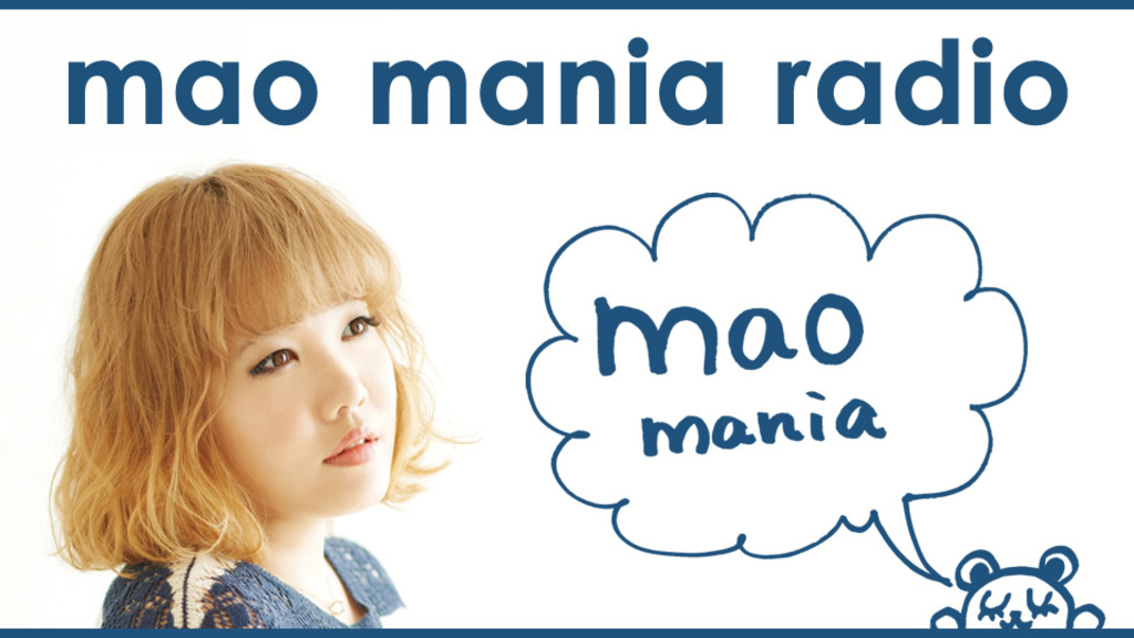 284743-mao_radio_pic