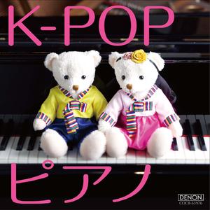 1638198-cocb-53976_k-pop_piano