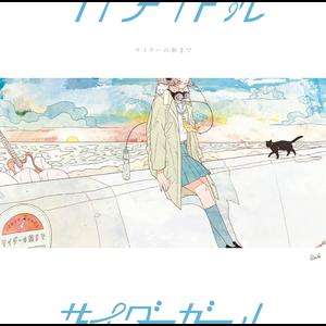 1690467-machi