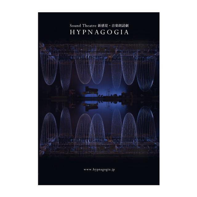 2326561-09_hypnagogia