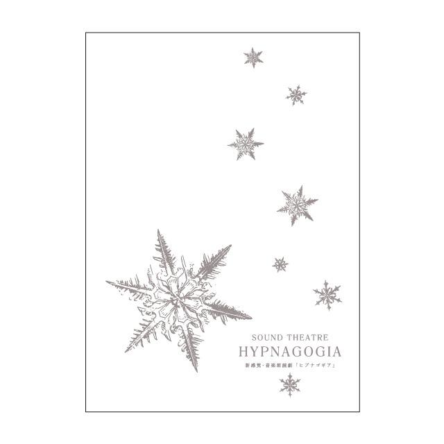 2326609-09_hypnagogia