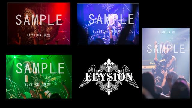 2326792-elysion