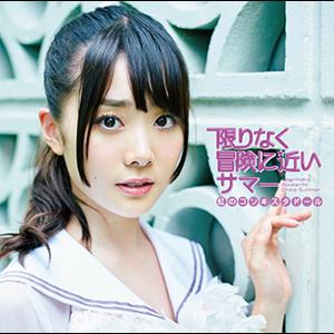 2327817-2_fpj20018_murasaki_hp